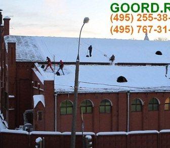 Изображение в   Компания ГУРД предлагает комплекс услуг по в Москве 30