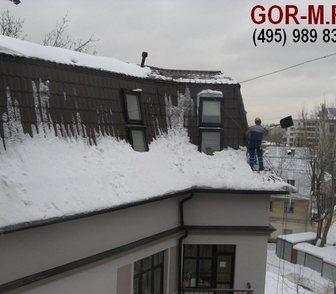 Фотография в   Компания ГОР оказывает услуги по уборке снега в Москве 25
