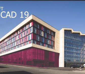 Изображение в   Архитектурное проектирование, 3D визуализация в Москве 0