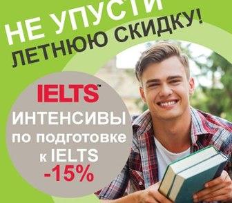 Фотография в   Отличные знание английского языка - исключительно в Москве 0