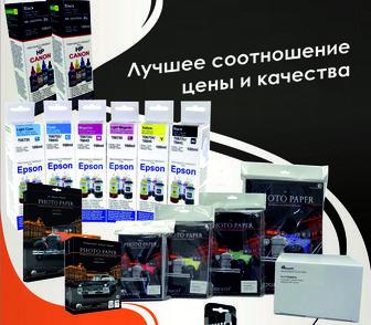 Фотография в   Компания «Ревкол» - поставщик качественных в Ростове-на-Дону 100