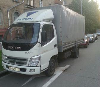 Фотография в   Сдам в аренду грузовой автомобиль в хорошем в Москве 45000