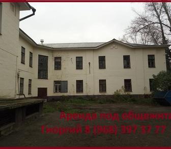 Изображение в Недвижимость Коммерческая недвижимость Аренда на 1-линии под общежития\клинику 1000кв. в Москве 6000