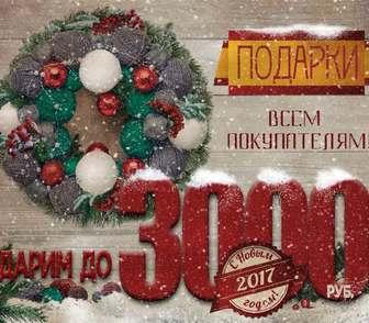 Фото в   В магазине El Tempo проходят невероятные в Москве 5999