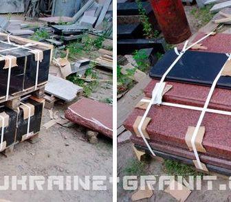 Изображение в   Крупный производитель из Украины - фирма в Москве 0