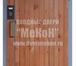 Фото в   Компания ООО «МеКон» предлагает входные металлические в Москве 1