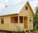 Фото в   Хотите построить баню, времянку, летний домик? в Новосибирске 36000