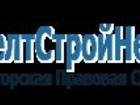 Фото в Недвижимость Агентства недвижимости ООО РиелтСтройНедвижимость поможет Вам в Можайске 1000