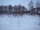 Изображение в   Продаётся красивый земельный участок в современном в Можайске 837396