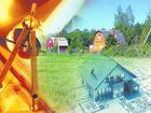 Смотреть foto Разные услуги Выполнение любых видов кадастровых, геодезических работ, 38461684 в Можайске