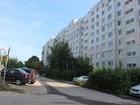 В Можайске на улице Дмитрия Пожарского, продается квартира с