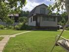 Увидеть изображение Дома Отличная дача в СНТ Рубин д, Отяково Можайского района 66400009 в Можайске