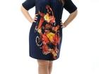 Свежее фото  Женская одежда оптом от производителя 35235682 в Мурманске