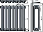 Свежее фото Разное Радиатор чугунный МС-140 7 секций Звоните! Наличие! 39222595 в Мурманске