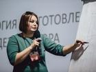 Скачать foto  Обучающий семинар по СанПинам для индустрии красоты 68638465 в Мурманске