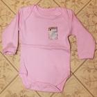 Новая одежда для девочек и мальчиков