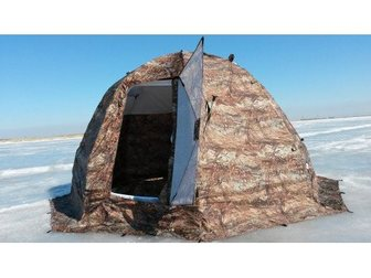 Свежее изображение Товары для туризма и отдыха Универсальная палатка УП 2 30886177 в Мурманске