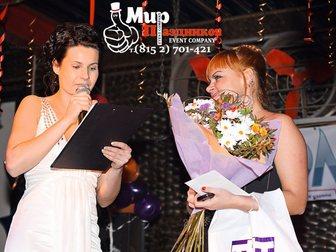 Новое фотографию Организация праздников Организация юбилеев и корпоративов 32828727 в Мурманске