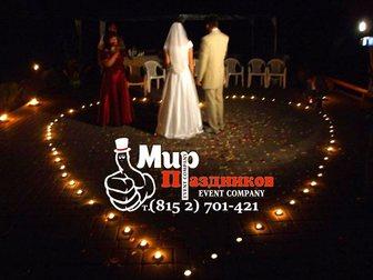 Уникальное изображение Организация праздников Ведущая Александра Райс 32828742 в Мурманске