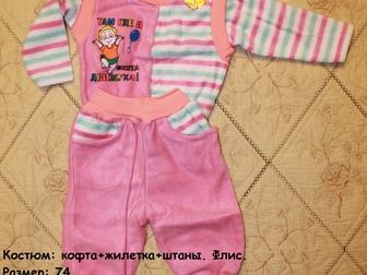 Скачать изображение Детская одежда Новые флисовые костюмчики 34257742 в Мурманске