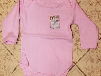 Скачать фотографию Детская одежда Новая одежда для девочек и мальчиков 34258511 в Мурманске