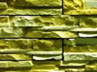 Увидеть фотографию  Универсальные формы для бетона 36877564 в Мурманске