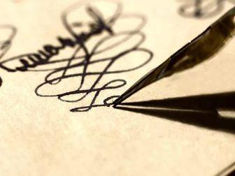 Смотреть изображение Репетиторы Каллиграфия Красивый почерк за 20 уроков 38608933 в Мурманске