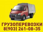 Уникальное фото Транспорт, грузоперевозки Грузоперевозки 32620758 в Мытищи