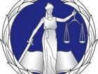 Изображение в Услуги компаний и частных лиц Юридические услуги Адвокат Барсукова Э. Н. предлагает юридическую в Мытищи 5000