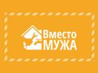 Просмотреть фотографию  Все виды ремонтных работ в Мытищах – от 595р, /час 37421637 в Мытищи