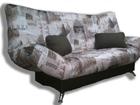 Новое foto Мягкая мебель Диван Новый клик-клак 38330759 в Москве