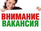 Скачать бесплатно foto Работа на дому лучшая вакансия 39125007 в Мытищи