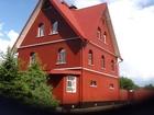 Скачать бесплатно изображение Продажа домов Загородный дом продам 39489345 в Мытищи