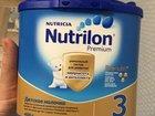 Смесь Nutrilon 3