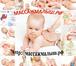 Фото в Для детей Разное Профессиональный детский массаж (лечебный в Мытищи 1000