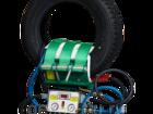 Скачать фото Автосервис, ремонт Вулканизатор КОМПЛЕКС-1 38806903 в Набережных Челнах