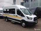 Свежее изображение Рекламные и PR-услуги Автобус Ford Transit 19+3 39106032 в Набережных Челнах