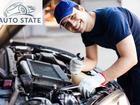 Свежее фотографию  Онлайн-сервис по бронированию автосервисных услуг AutoState в Набережных Челнах 66335777 в Набережных Челнах