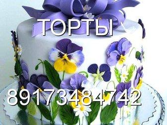 Уникальное фотографию  Изумительно вкусные ТОРТЫ Набережные Челны детские свадебные, капкейки 34815653 в Набережных Челнах