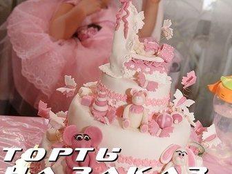 Свежее foto  Изумительно вкусные ТОРТЫ Набережные Челны детские свадебные, капкейки 34815653 в Набережных Челнах