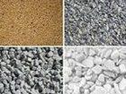Скачать бесплатно foto Спецтехника продажа щебня, песка, грунта и бетона, 33633300 в Находке