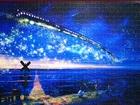 Уникальное foto Другие развлечения Пазлы (мозаика)1000 деталей 75*50 см 36961303 в Находке