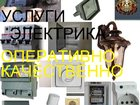 Изображение в Электрика Электрика (услуги) Весь спектр электромонтажных работ начиная в Нальчике 0