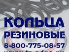 Новое изображение  Кольцо резиновое круглого сечения ГОСТ 34247468 в Нальчике