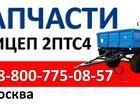 Уникальное фотографию  Запчасти Маз 35147090 в Нальчике