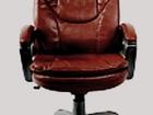 Уникальное foto  Кресло для руководителя б/у 36756549 в Нальчике