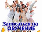 Свежее изображение  Учебный центр «Профессия» 61110842 в Нальчике