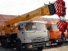 Скачать бесплатно foto Транспорт, грузоперевозки Кубинка, Автокран 25 тонн, 33726724 в Кубинке