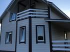 Фотография в   Продается новый дом ( коттедж) из бруса, в Наро-Фоминске 3600000