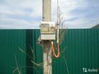 Фотография в   Продам земельный участок 15 соток, ИЖС д. в Наро-Фоминске 1900000